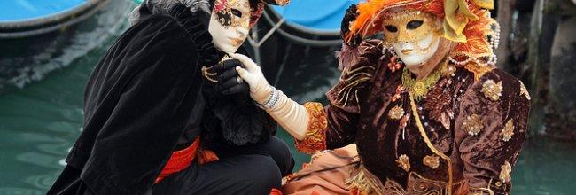 velencei-karneval-non-stop